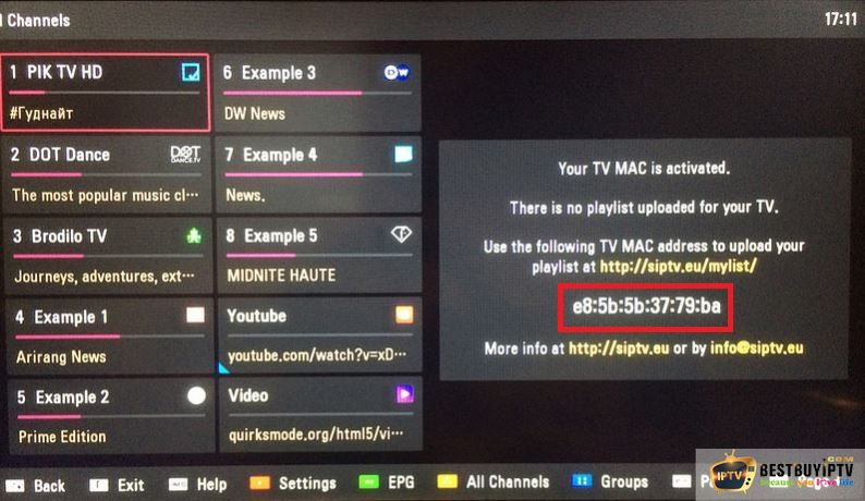 val-your-mac